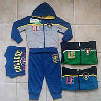 Спортивный костюм тройка на мальчика 4-12 лет Польша