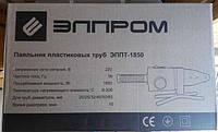 Паяльник для пластиковых труб Элпром ЭППТ-1850