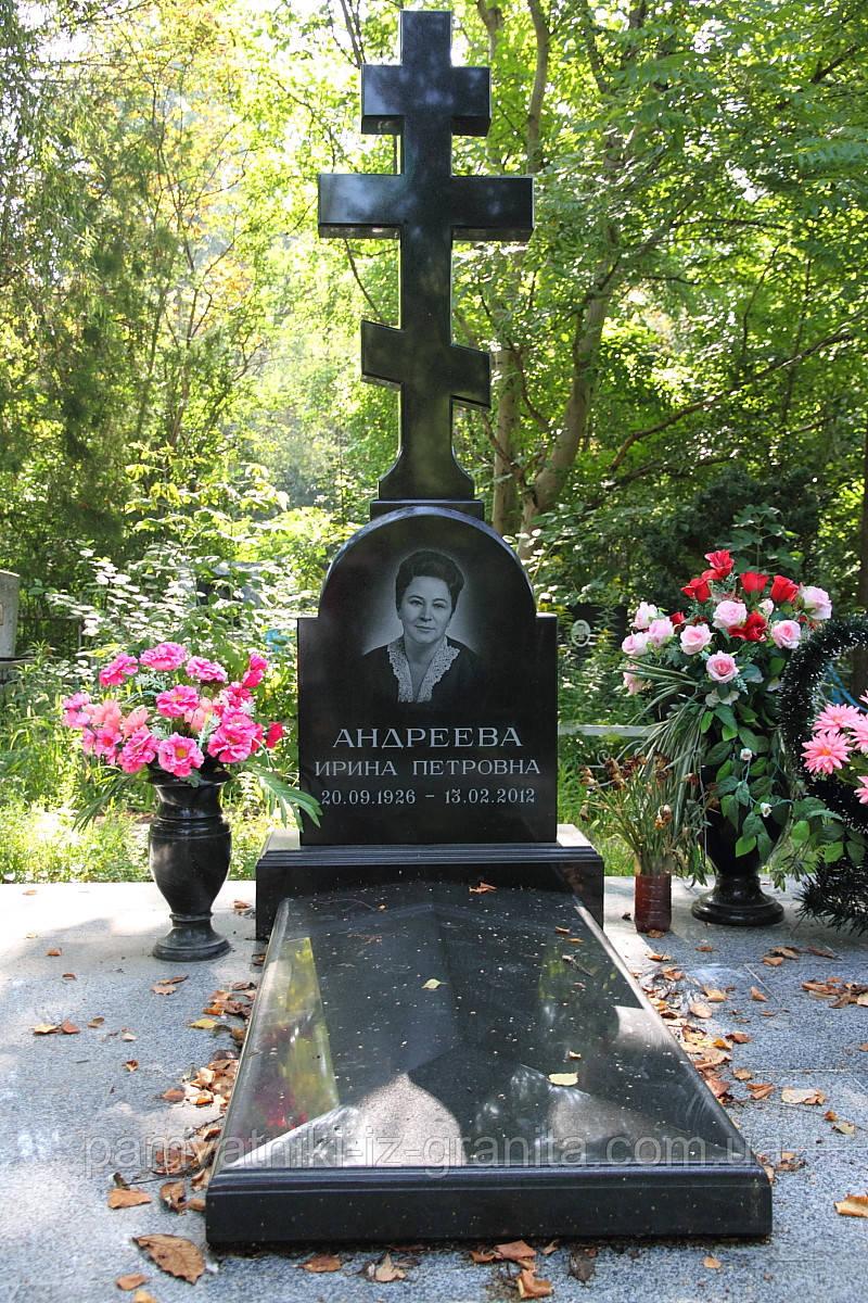 Православный крест на могилу № 10