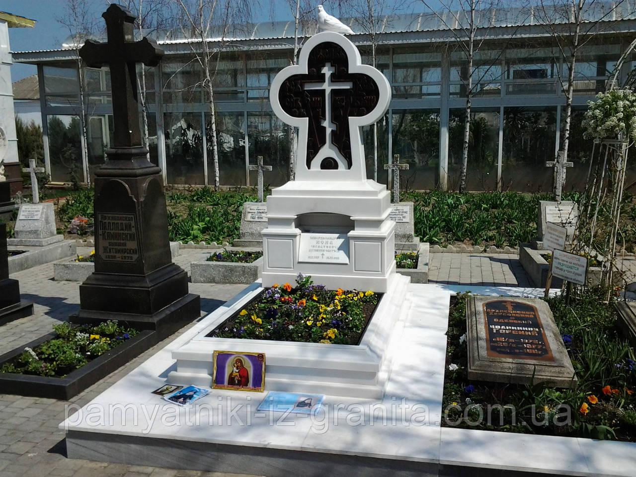 Православный крест на могилу № 9