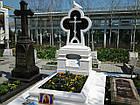 Православный крест на могилу № 9 , фото 2