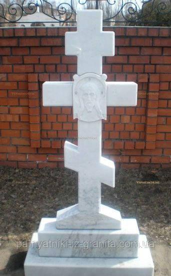Православный крест на могилу № 12