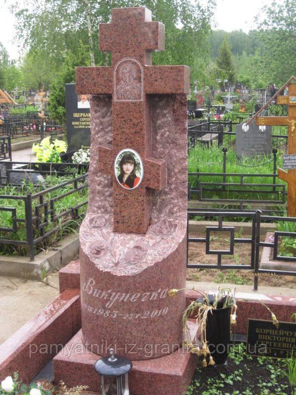 Православный крест на могилу № 13
