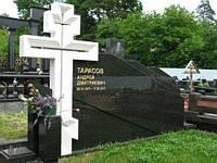 Православный крест на могилу № 14