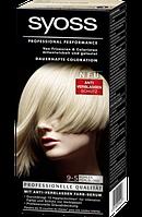 Syoss Coloration 9-5 Kühles Perlblond - Краска для волос оттенок 9-5 холодный жемчужный блонд, 1 шт.