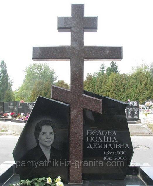 Православный крест на могилу № 16