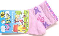 Детские носки в сетку для маленьких сиреневого цвета, фото 1