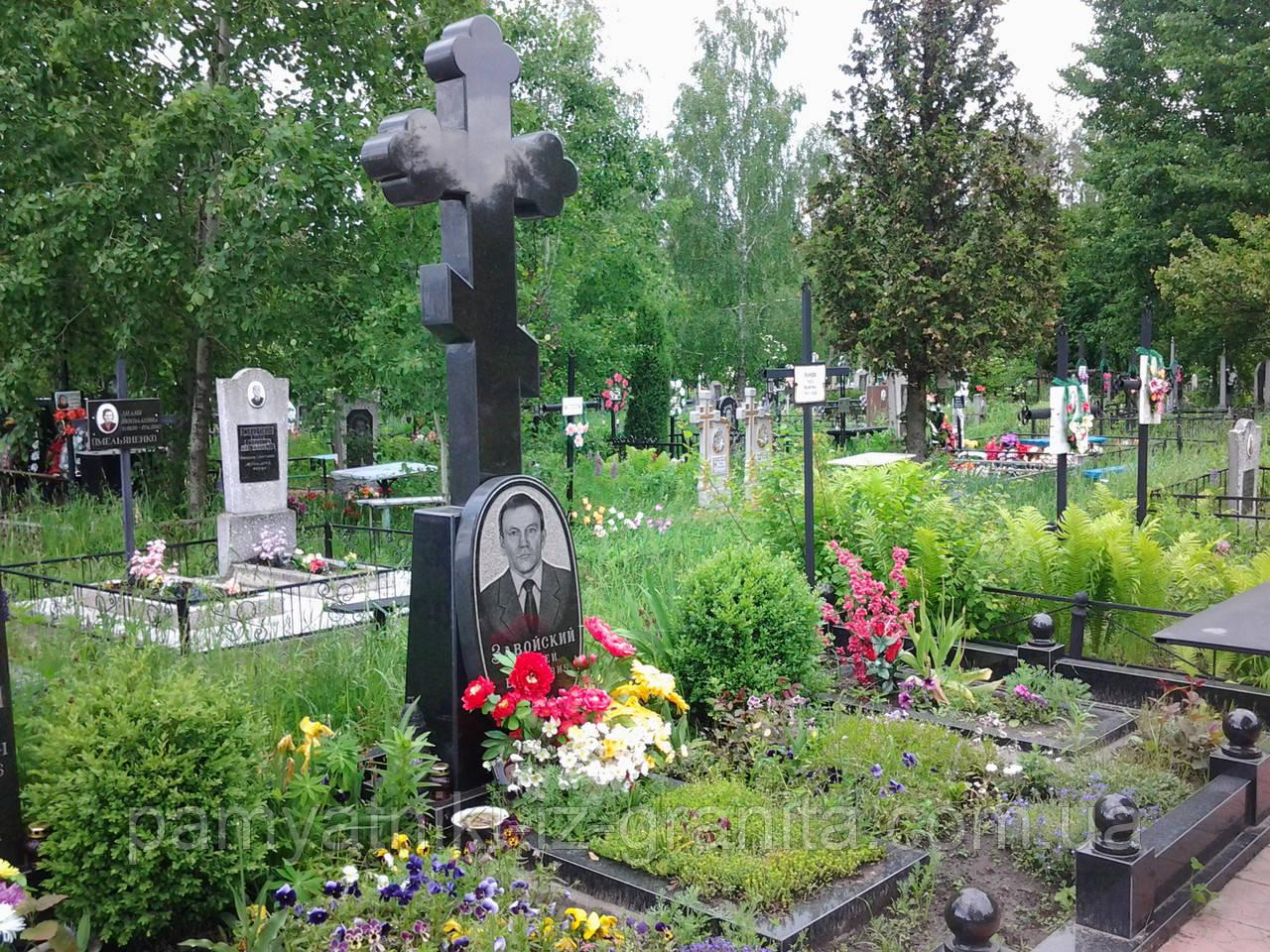 Православный крест на могилу № 17