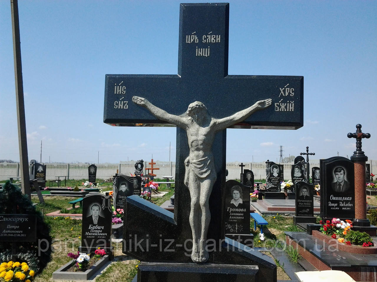 Православный крест на могилу № 18