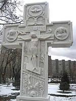 Православный крест на могилу № 19