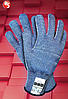 Защитные перчатки, утепленные, изготовленные из трикотажа RNIR-BLCUTPRO