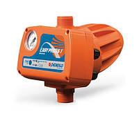 Электронный регулятор давления с манометром EASY PRESS I, Pedrollo