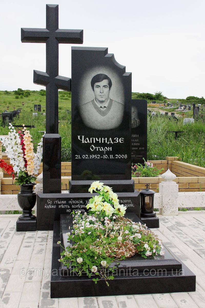 Православный крест на могилу № 20