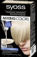 Syoss Coloration 10-91 Kristall Eisblond - Краска-микс для волос оттенок 10-91 снежный блонд, 1 шт.