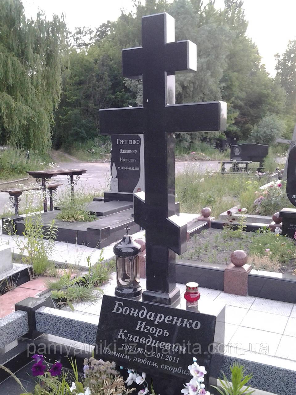 Православный крест на могилу № 21