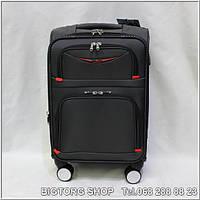 Валіза дорожня на колесах Eminsa 8072L, чорна / Чемодан дорожный на колесиках Эминса (Емінса) 8072L, черный