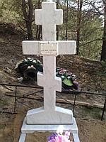 Православный крест на могилу № 22