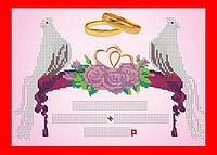 """Схема, частичная вышивка бисером, атлас, """"Свадебная метрика"""""""