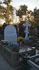 Православный крест на могилу № 23, фото 5