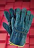 Защитные перчатки RLCS. Перчатки спилковые оптом