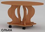Овальный журнальный столик Венеция из ДСП и МДФ в гостинную, фото 5