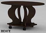 Овальный журнальный столик Венеция из ДСП и МДФ в гостинную, фото 8