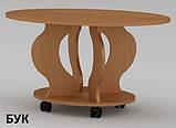 Журнальный столик Венеция-2 из ДСП, низкий, фото 6