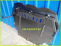 Защита картера двигателя и КПП Фольксваген Пассат Б7 (2010-2015) Volkswagen  Passat В7