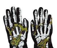 Перчатки Скелета HAL-2352