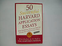 50 Successful Harvard Application Essays:What Worked for Them Can Help You Get into the College of Your Choice