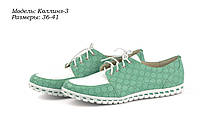Кожаные мокасины на шнурках, фото 1