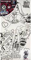 Холст с контуром Monster High 2 MH14-215_2K