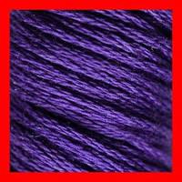 Нитки мулине CXC для вышивания, цвет 791