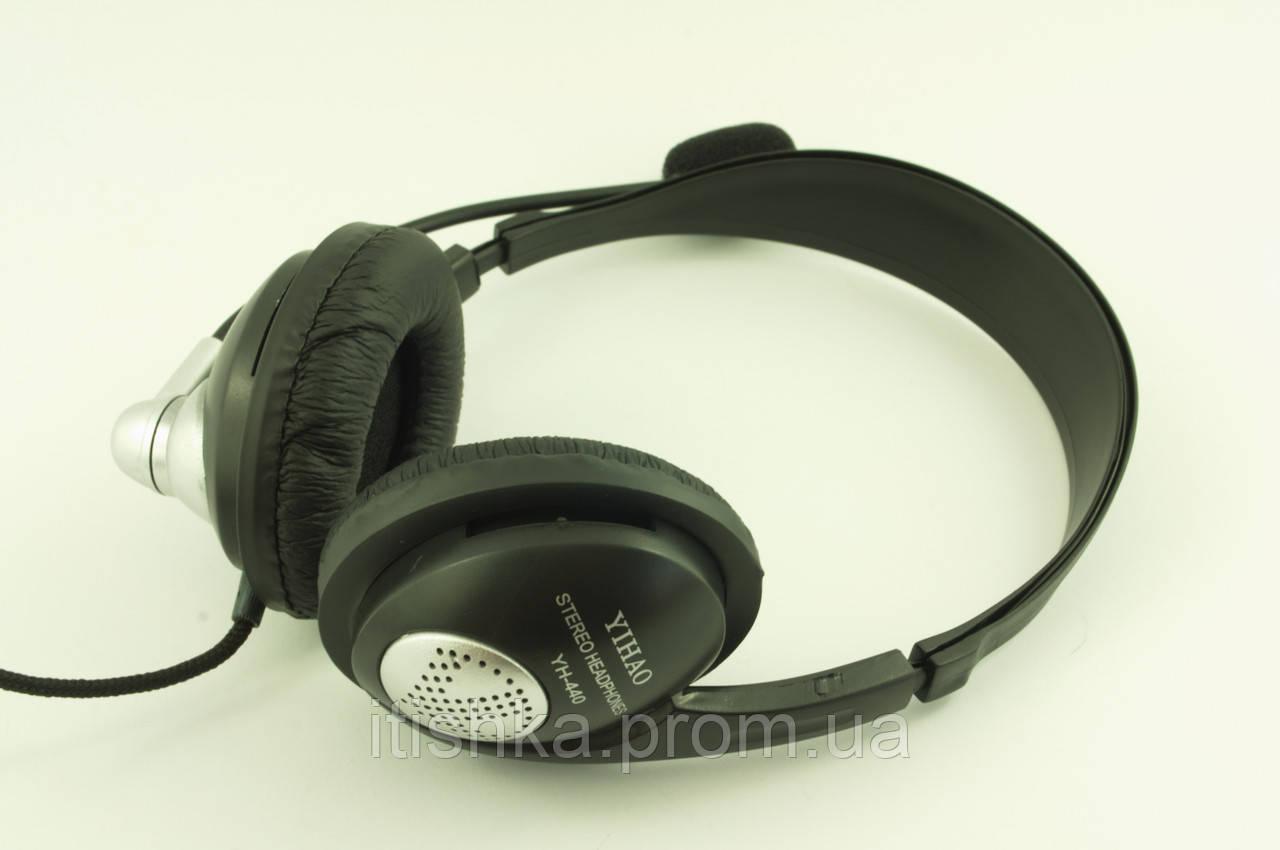Наушники проводные с микрофоном YH-440 (в блистере) - ITishka в Одессе