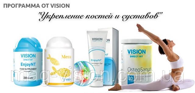Укрепление костей и суставов с БАДами Vision