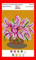 """Схема, частичная вышивка бисером, габардин, """"Серия цветов. Лилии"""""""