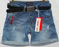 Джинсовые шорты Red blue jeans boyfriend