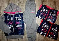 Трикотажный костюм - двойка для девочек ACTIVE SPORTS 98-104-110- рр