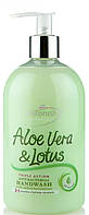 Антибактериальное мыло Astonish Aloe Vera & Lotus 500 мл