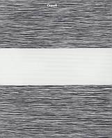 Рулонные шторы День-Ночь  СЕРЫЙ (1501)
