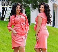 Платье с болеро женское батал ДГС018