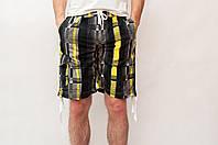 Мужские летние шорты серые  (удлиненные)
