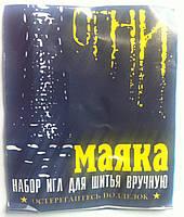 Набор иголок Огни Маяка 13 шт