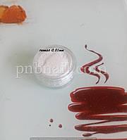 Присыпка ( мелкие блестки ) - белый с переливом 0,01, 3 гр.