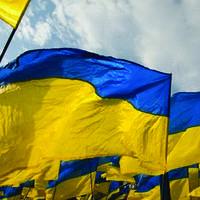 Флаги для промоакций