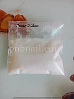Пыль для втирки - белый с переливом 0.02, 10 гр.