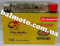 Аккумулятор АКБ 4А GEL оранжевый OUTDO с индикатором (кнопка) (113*70*86)