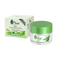 Крем с экстрактом огурца, осветляющий - Cucumber Whitening Cream, 50 мл