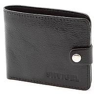 Функциональный кожаный мужской кошелек в черном цвете Shvigel 00422