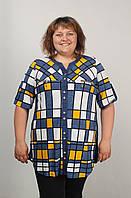 "Рубашка больших размеров ""Белла"" желтый"